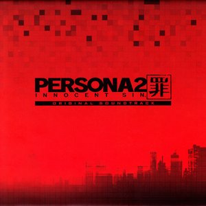 Image for 'Persona 2 - Innocent Sin Original Soundtrack'