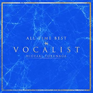 Image for 'ALL TIME BEST VOCALIST'