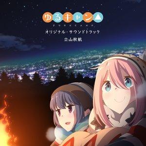 "Image for 'TV anime ""Yurukyan△""original sound track'"