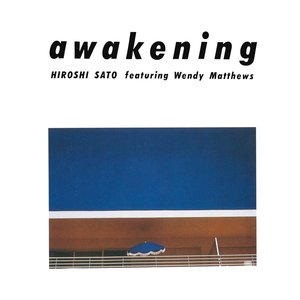 Image for 'awakening (feat. Wendy Matthews)'