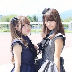 Bild für '少女フラクタル'