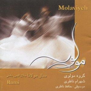Image for 'Rumi (Molaviyeh)-Persian Classical Music'