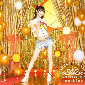 Image for '戸松遥 BEST SELECTION -sunshine-'