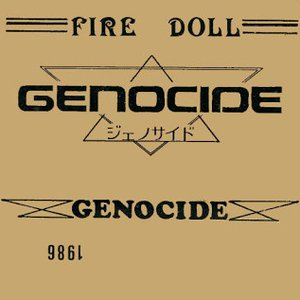 Image for 'FIRE DOLL'