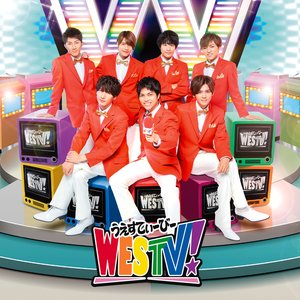 Image for 'WESTV!'