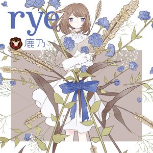 Image for 'rye'
