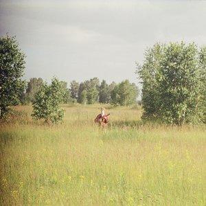Изображение для 'Foresteppe'