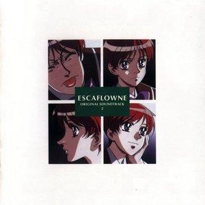 Image for 'The Vision of Escaflowne (Original Motion Picture Soundtrack 2)'