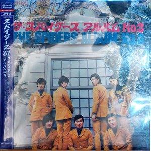 Image for 'ALBUM NO.3'