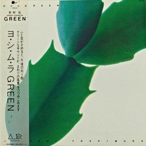 Imagen de 'Green'