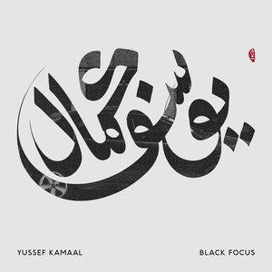 Image for 'Black Focus'