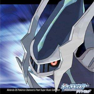 Image for 'Nintendo DS Pokémon Diamond & Pearl Super Music Collection'