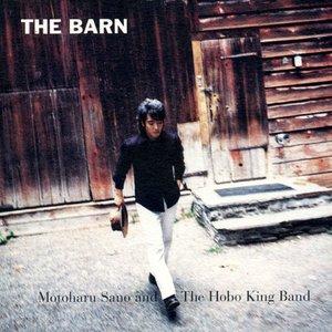 'The Barn'の画像