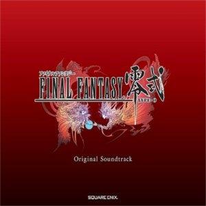 Image for 'Final Fantasy Type-0: Original Soundtrack'