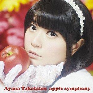 'apple symphony'の画像