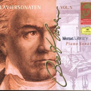 'Complete Beethoven Edition Vol. 5 - Piano Sonatas'の画像