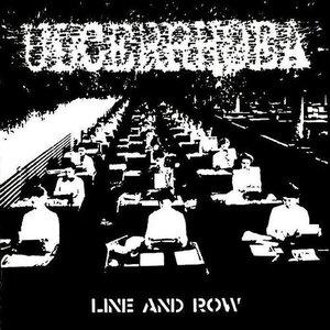 Изображение для 'Line and Row'