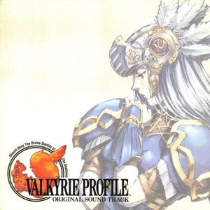 Image for 'Valkyrie Profile Original Soundtrack'