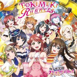 Image for 'TOKIMEKI Runners'