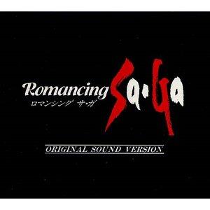 Image for 'Romancing Sa・Ga Original Sound Version'
