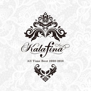 'Kalafina All Time Best 2008-2018'の画像