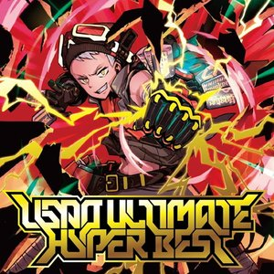 Image for 'USAO ULTIMATE HYPER BEST'
