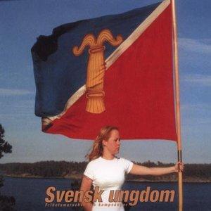 Изображение для 'Frihetsmarscher och kampsånger'