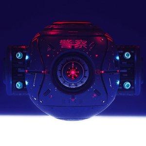 Изображение для 'The Machine Air (Original Score)'