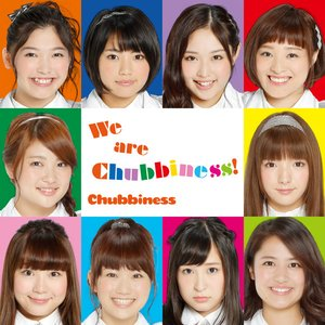 Image for 'We are Chubbiness!'