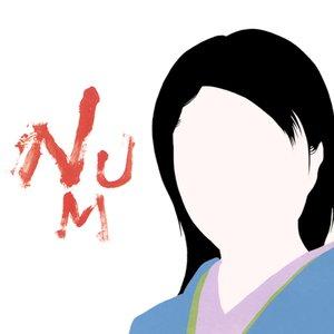 'NUM-HEAVYMETALLIC'の画像