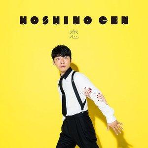 Image for 'Gen Hoshino'