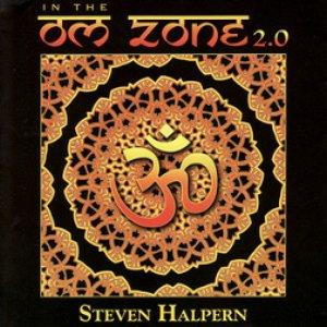 Изображение для 'In The Om Zone 2.0'