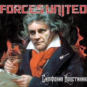 Image for 'Симфония Холстинина'