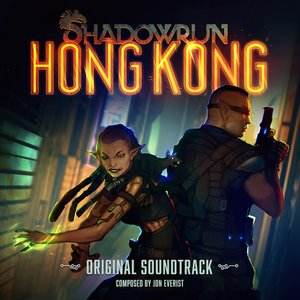 Image for 'Shadowrun: Hong Kong Original Soundtrack'