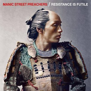 Image for 'Resistance Is Futile (Deluxe)'