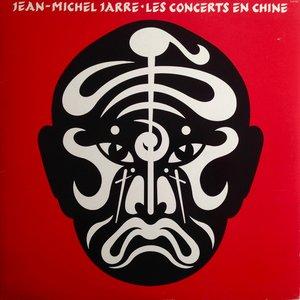 Image for 'Les concerts en Chine 1981 (Live)'
