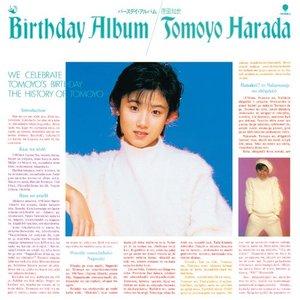Image for 'Birthday Album+'