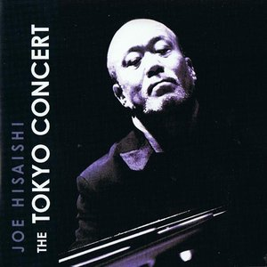 Image for 'The Tokyo Concert'