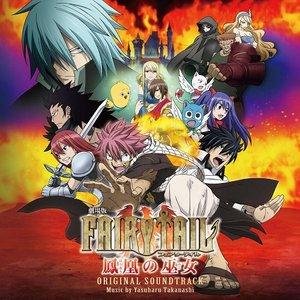 Zdjęcia dla 'Fairy Tail Movie Houou no Miko Original Soundtrack'