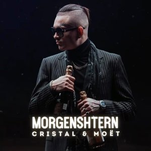 Image for 'Cristal & МОЁТ'