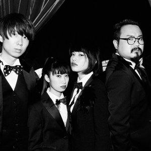 Imagem de 'Gesu No Kiwami Otome'