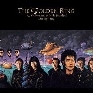 'THE GOLDEN RING 佐野元春 with the Heartland Live 1983-1994'の画像