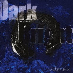 Image for 'DarkBright'