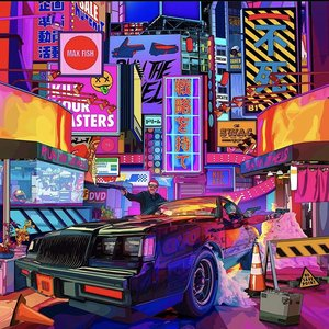 """Image for 'No Save Point (From """"Cyberpunk 2077"""")'"""