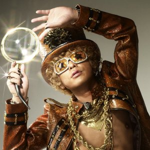 Image for 'DJ OZMA'