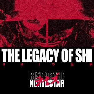 Zdjęcia dla 'The Legacy of Shi'