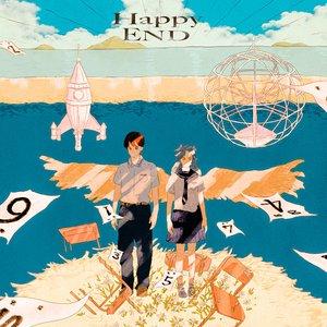 Image for 'HappyEND'