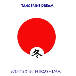 Image for 'Winter In Hiroshima'
