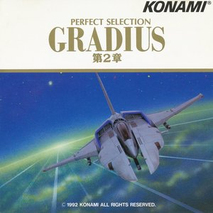 Image for 'Perfect Selection Gradius Part 2'