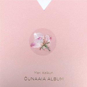 Изображение для 'Õunaaia Album'